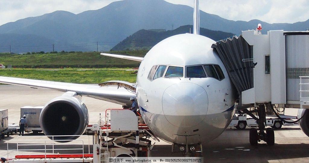 飞机 民航 旅途 空港