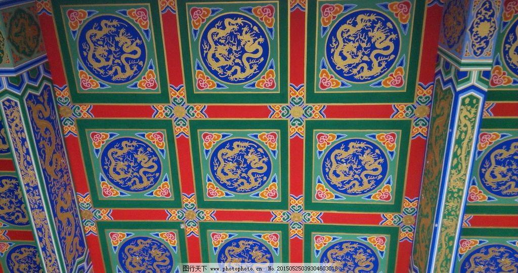 中国古建殿堂彩绘图片