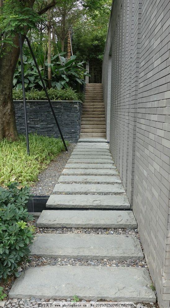 新中式 中式景观 汀步 台阶 种植池 摄影 建筑园林 园林建筑 350dpi图片