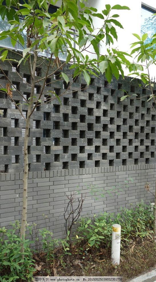 围墙 新中式 中式景观 景墙 火山岩 镂空 摄影 建筑园林 园林建筑图片