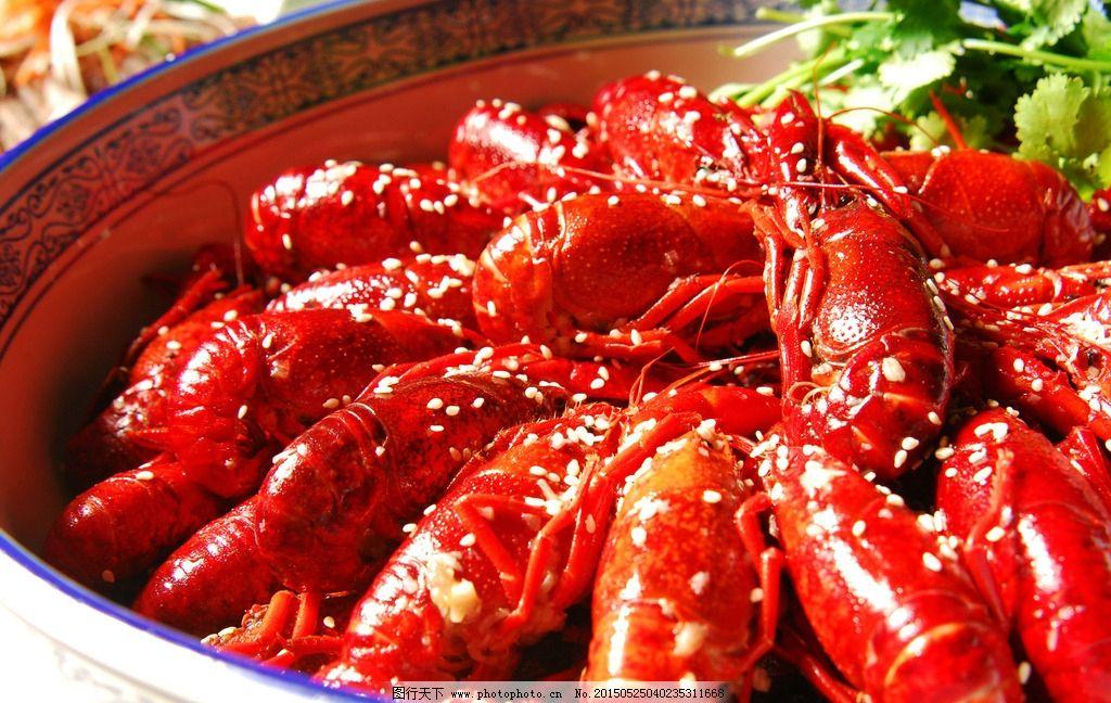 免费 龙虾/十三香龙虾图片