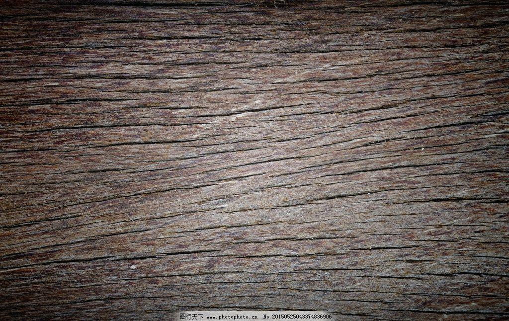 木纹 木底纹 木纹理 木纹木板
