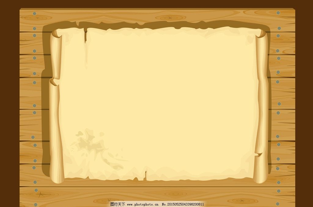 背景 底纹 木纹 复古 做旧 自然 图案 纸 信纸 设计 底纹边框 背景图片