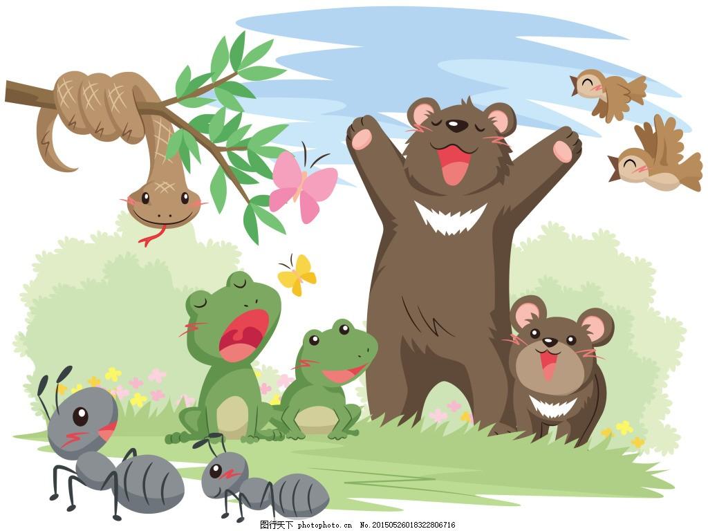 动物森林 动物 森林 棕熊 鸟 青蛙 蛇 蚂蚁 唱歌 eps 白色 eps