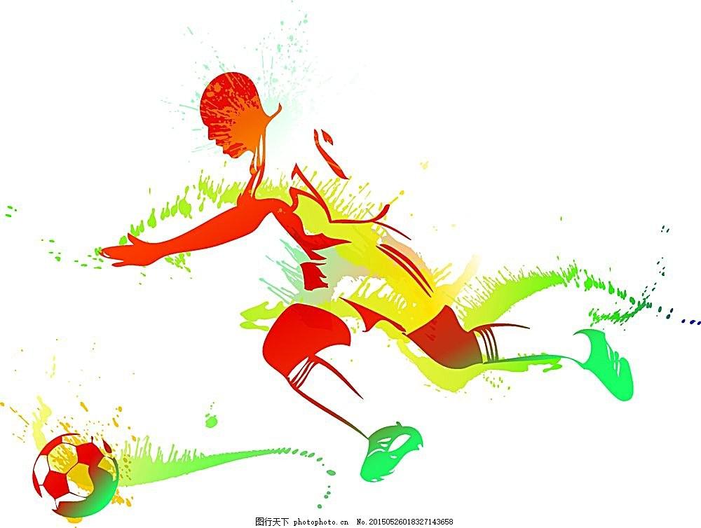 踢球的卡通球员 足球运动员 卡通人物 运动员插画 卡通运动员 墨迹