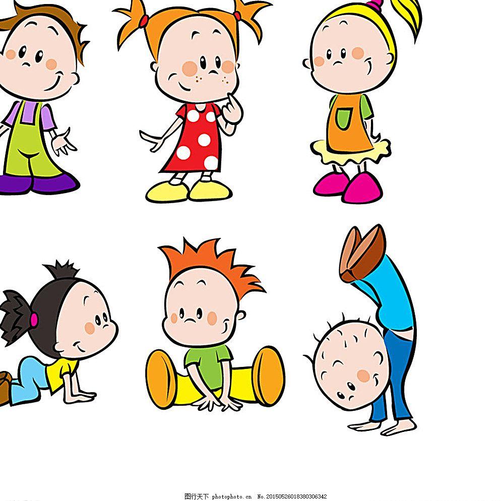 卡通可爱儿童 卡通小孩 卡通人物 活泼小孩 动漫动画 白色