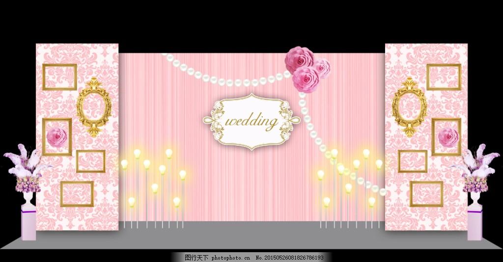 粉色婚礼设计合影区 粉色幔布 绸缎 欧式相框 合影区背景 纸花朵