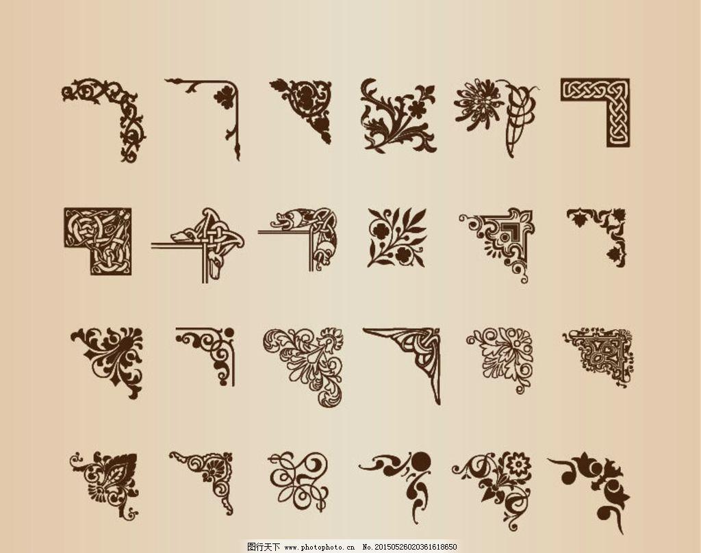 精美欧式花纹 复古欧式边角 复古花纹边角 欧式花纹花边 边框 底纹图片