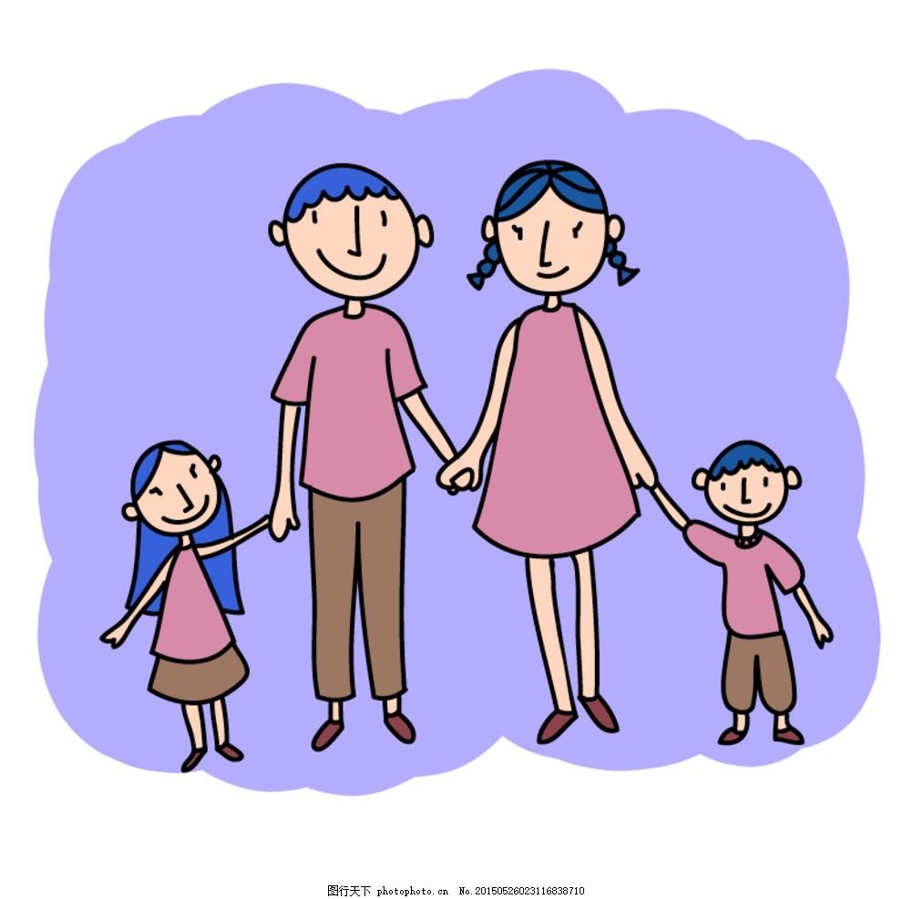 卡通四口之家矢量素材 四口之家 家人 家庭 全家福 照片 父母 父亲图片