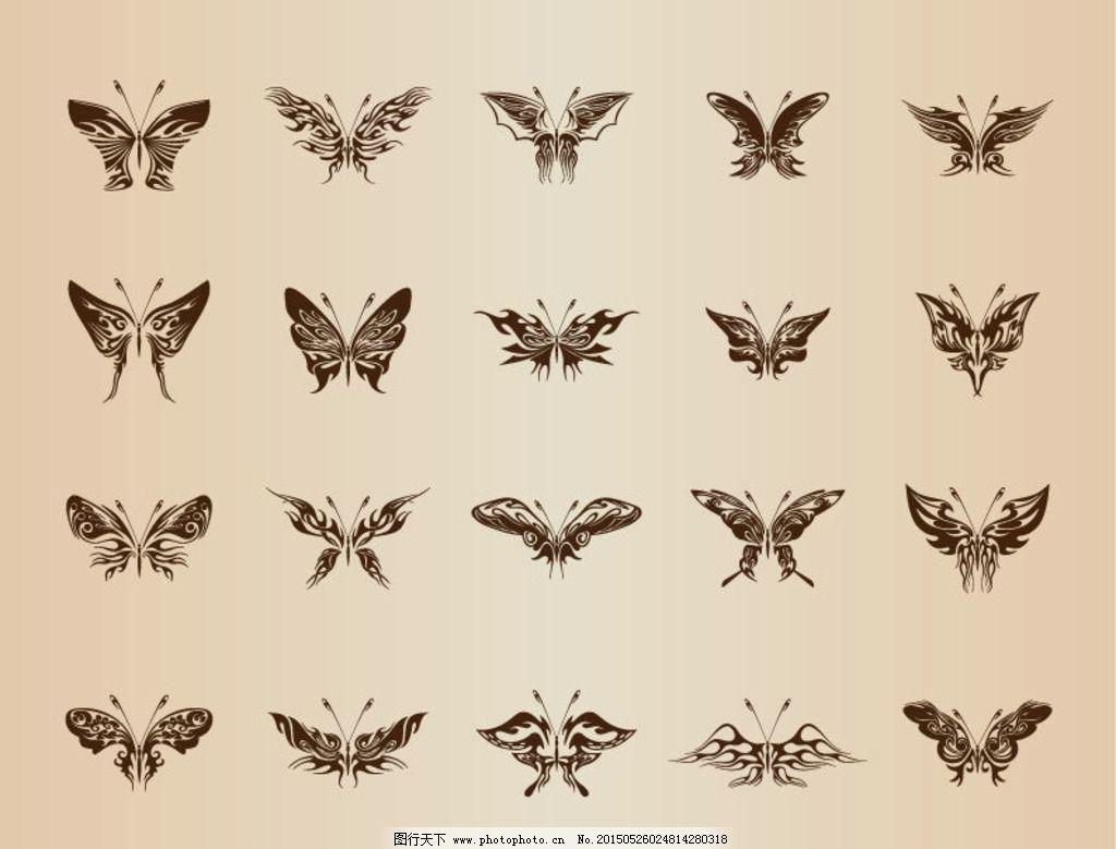 蝴蝶 黑色蝴蝶 手绘蝴蝶 复古蝴蝶 蝴蝶图标 手绘 昆虫 翅膀 蝴蝶图