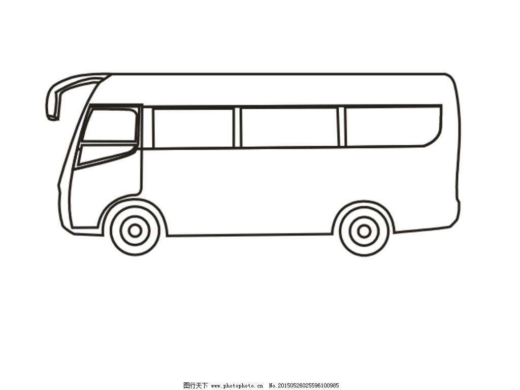 班车手绘图图片