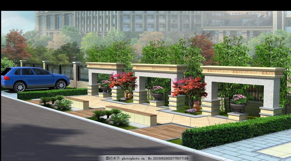 道路边节点效果图 景墙 欧式 绿化 景观 景观效果图 景观设计