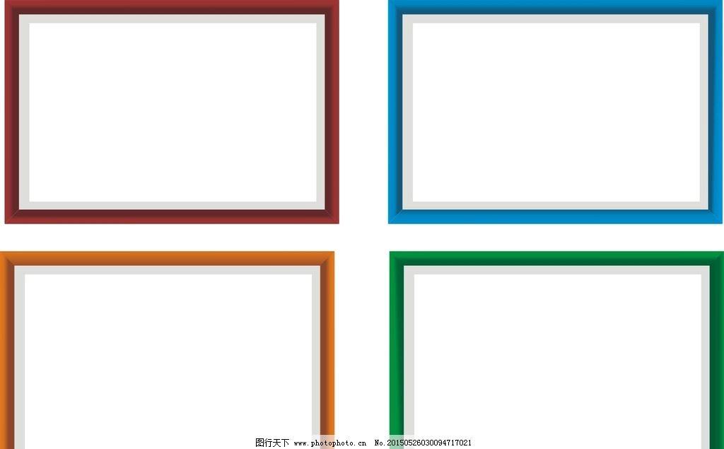 框 边框 栏 素材框 板报 设计 底纹边框 边框相框 设计 广告设计 海报