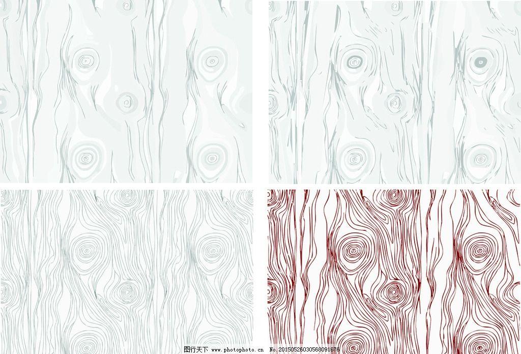 手绘木纹装饰性边框