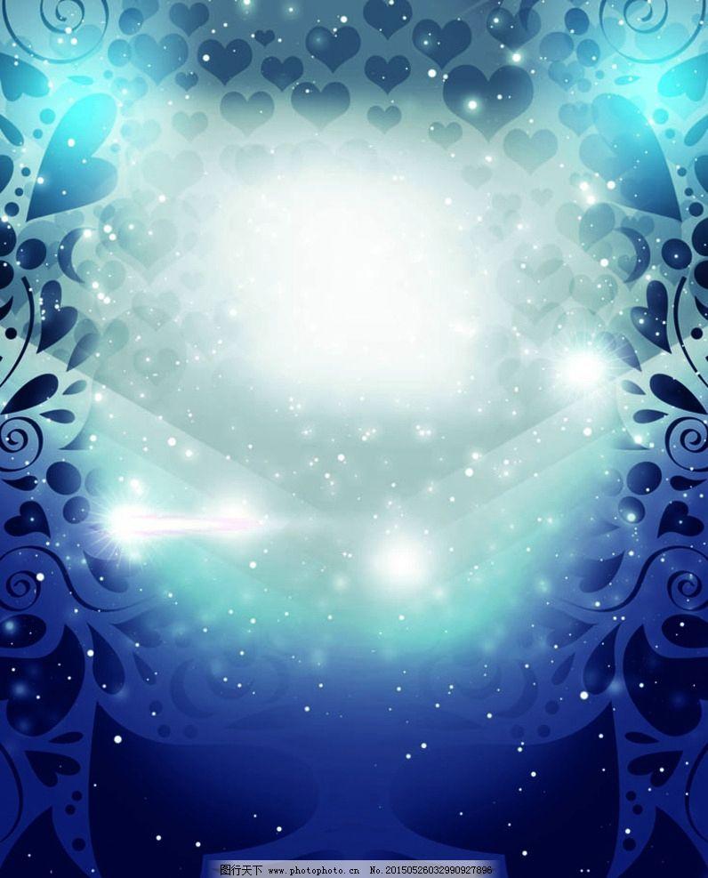 蓝色心形背景 梦幻背景 桃心 星星 云朵 画框 源文件