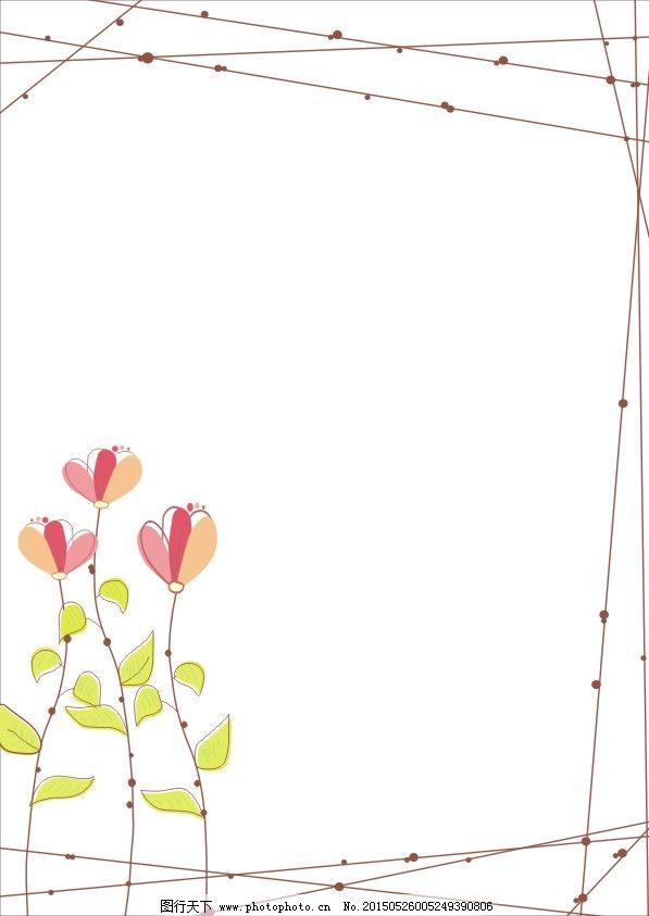 创意边框 鲜花背景 鲜花背景 (597x843)-diy相册边框设计模板素材图片