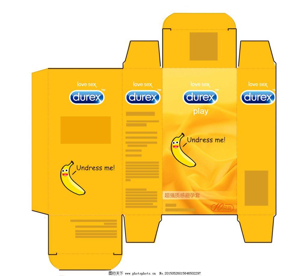 杜蕾斯包装展开图免费下载 包装 产品设计 杜蕾斯 杜蕾斯 包装 产品图片