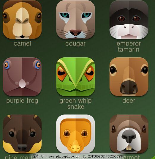 动物头像图标素材