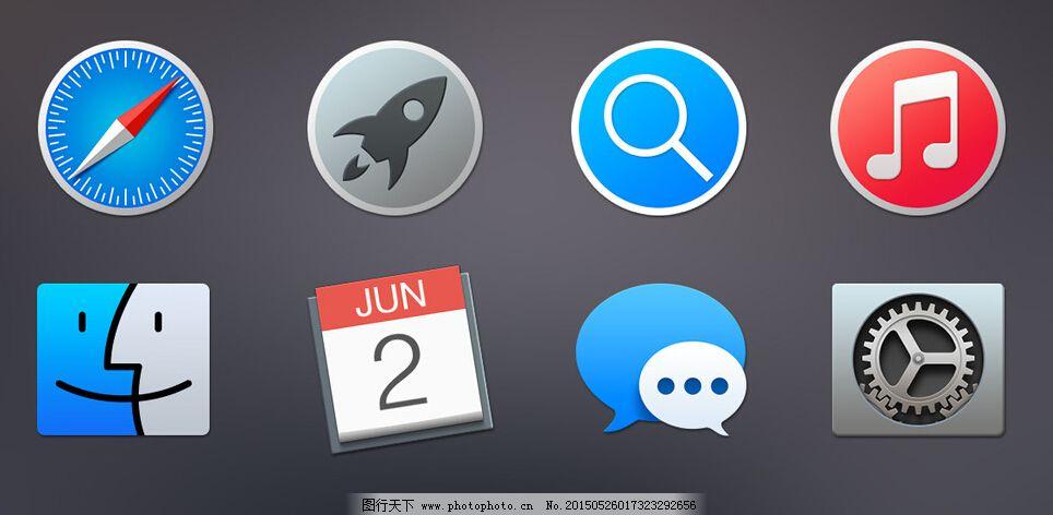 psd 设计 手机 图标设计 线性 icon图标下载 线性 app 手机 设计 移动
