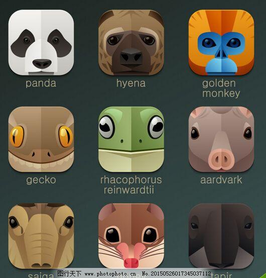 动物头像图标 动物头像图标免费下载 壁虎 蜂蜜 金丝猴 青蛙 手绘