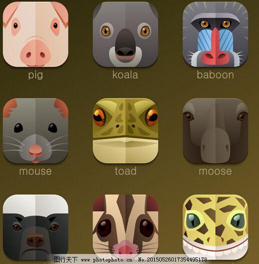 动物头像图标素材下载