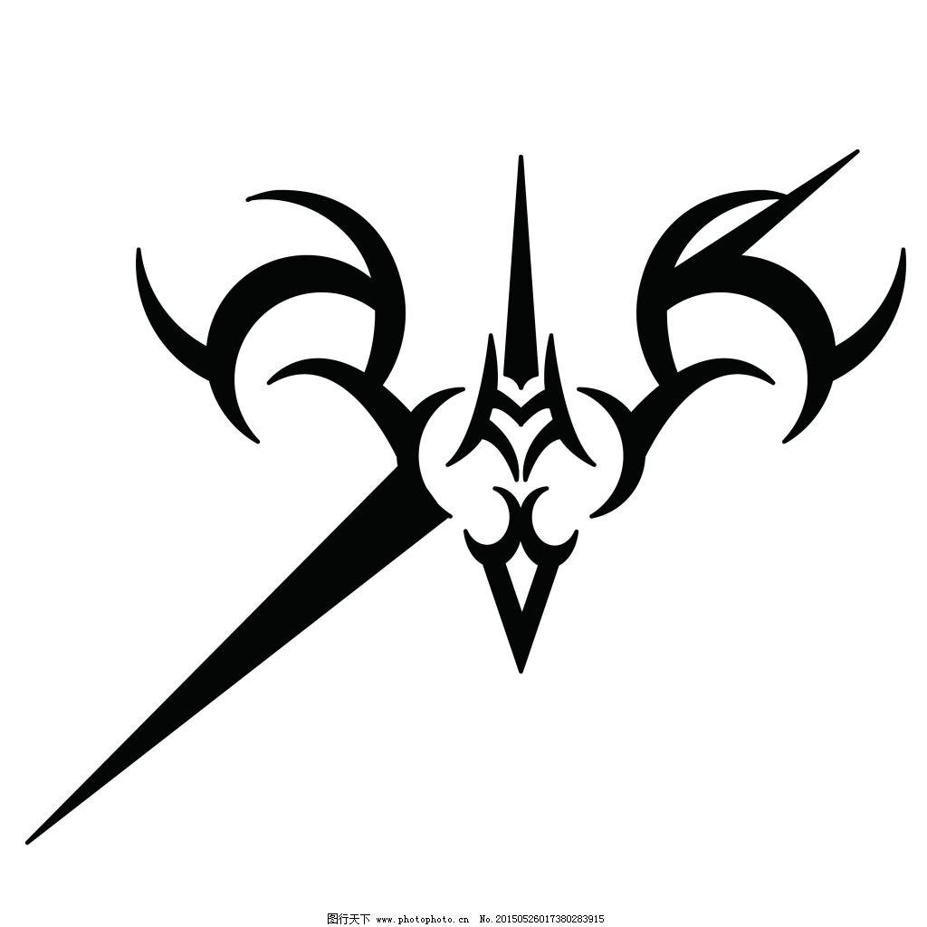 矢量logo 纹身图案 矢量logo 纹身图案 动画logo ui设计 图标设计