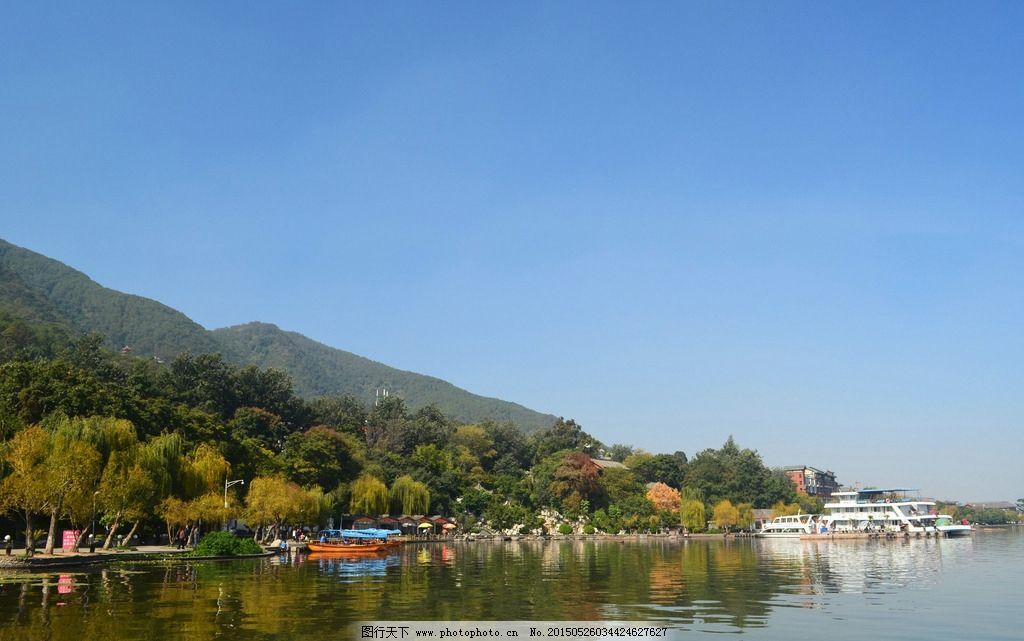 自然风光 山水 背景 桌面 绿树 湖面 蓝天 白云 风景 高清 水波 倒影