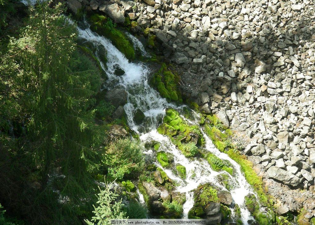 小溪流 新疆 地貌 溪水
