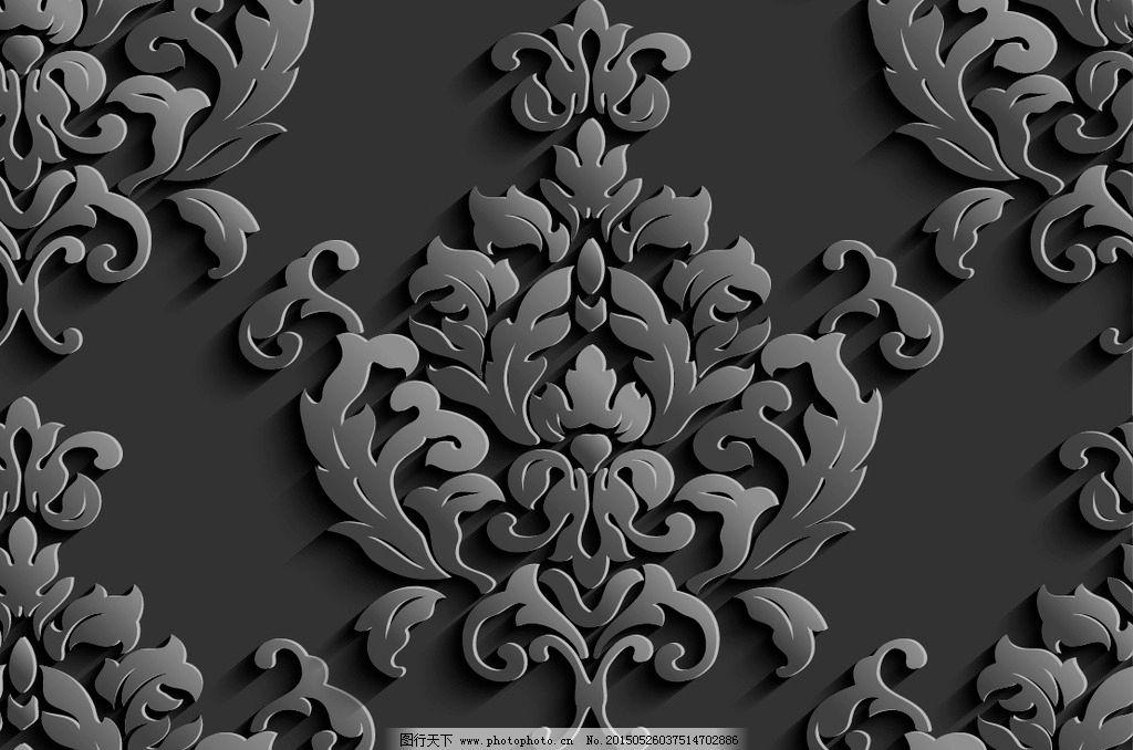 对称花纹 装饰花纹 古典花纹 复古 植物花纹 建筑花纹 民族装饰图案