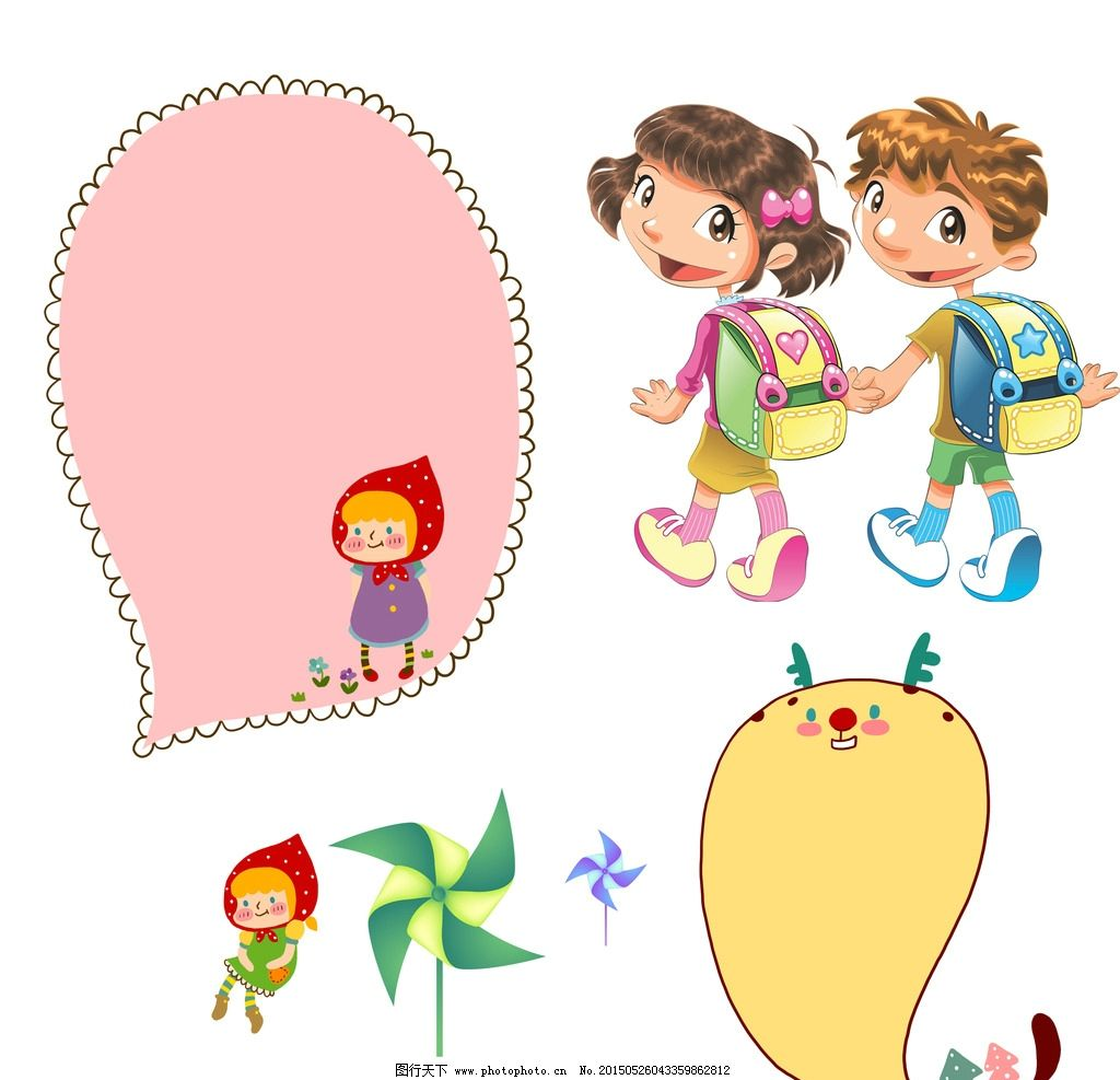 卡通儿童 边框 风车 卡通素材 可爱 手绘素材 儿童素材 幼儿园素材
