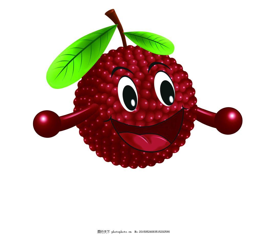 卡通杨梅水果