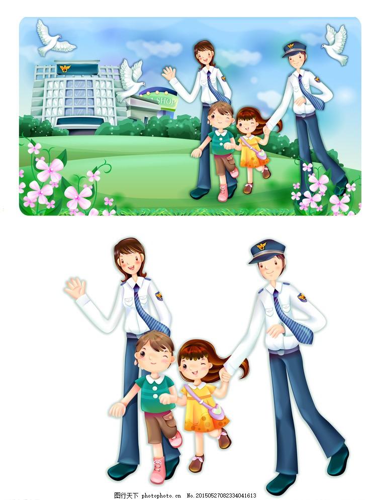 人物卡通简笔画 插画 漫画 简笔画人物 帽子 警察 女警 政府大楼