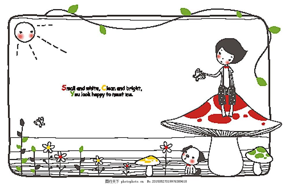 蘑菇 女孩 小狗 漫画 卡通 简笔画 可爱 花朵 卡通形象 矢量人物 矢量