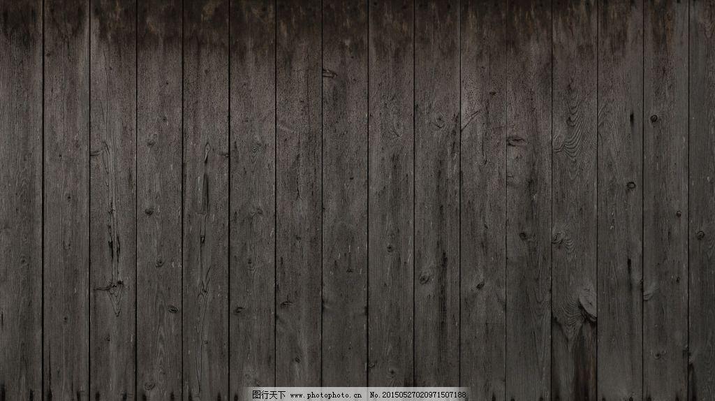 黑色木纹背景_背景图片