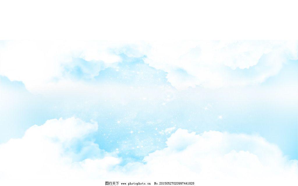 关于云层的边框手绘