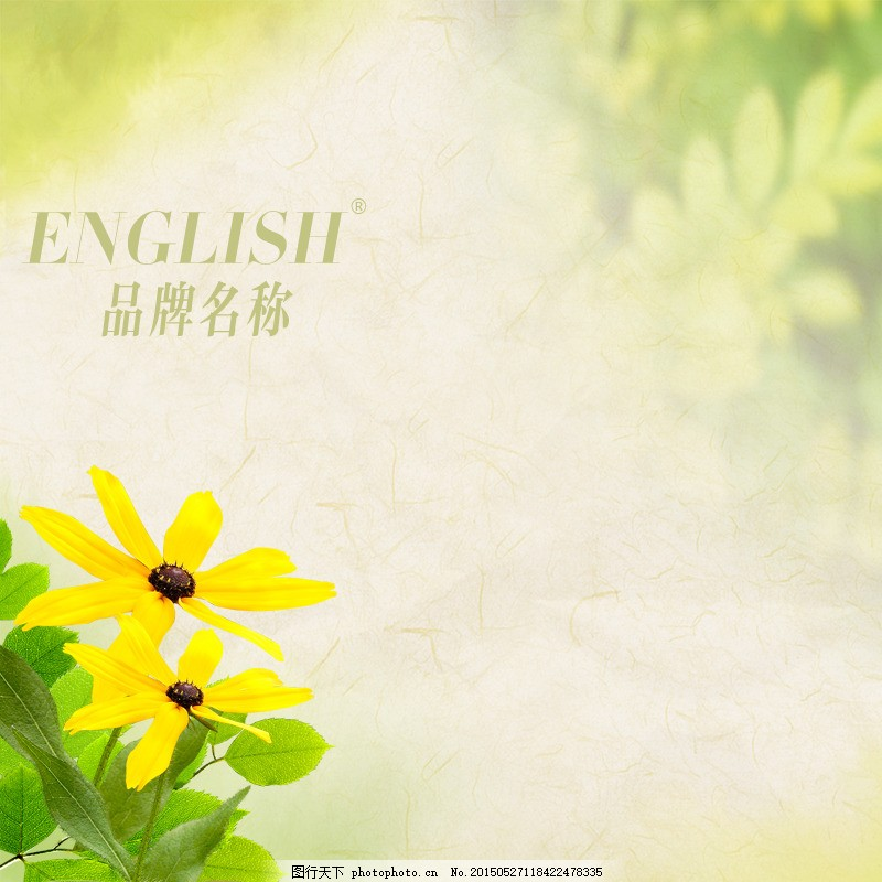 朦胧唯美黄色小花背景