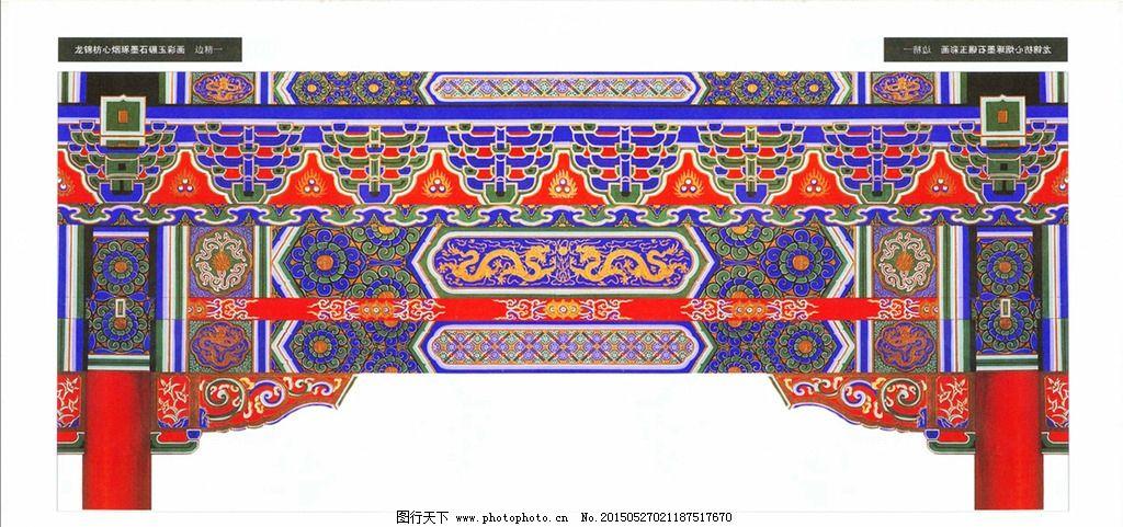 古建筑 金龙彩绘 中国风 绘画 描金龙 局部彩绘 细节彩绘画 柱子 斗拱
