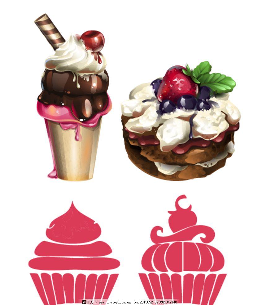 矢量冰淇淋 蛋糕图片