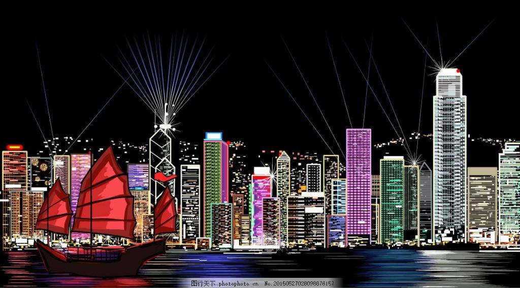维多利亚港夜景 建筑 城市 手绘 黑色