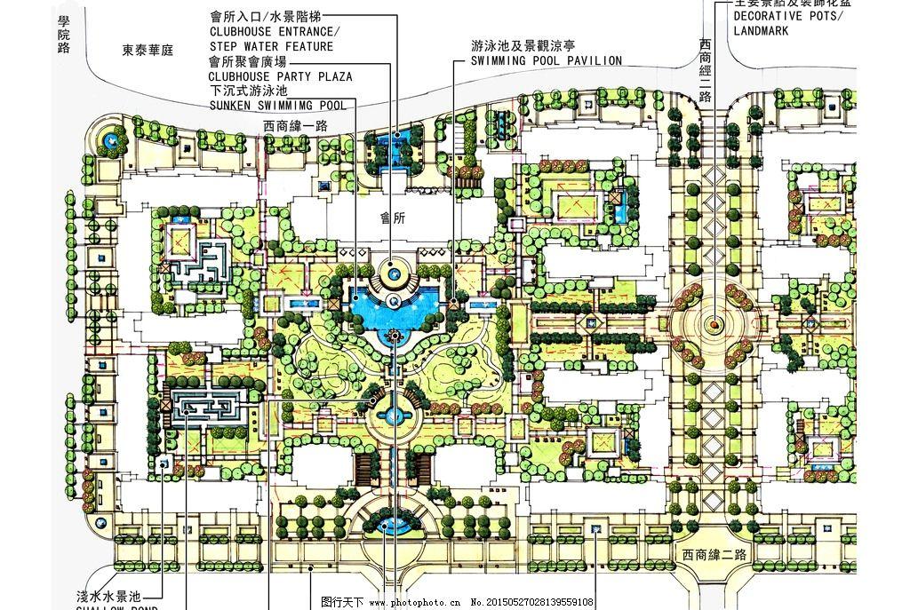 手绘 总平图 彩平 景观设计 环境设计 手绘 设计 环境设计 景观设计