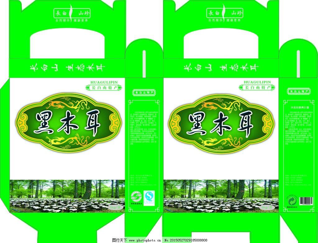 包装设计 木耳包装 包装 设计 黑木耳 包装袋 花纹 花边 设计 广告