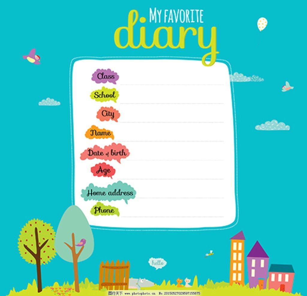 日记 卡通 表格 背景图片