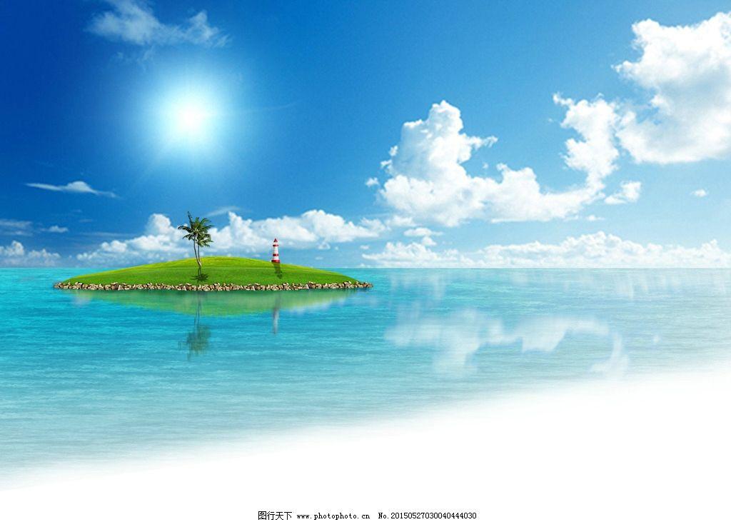 绘制海边 绘制海边海报 手绘海边 手绘小岛 小岛海边 设计 广告设计