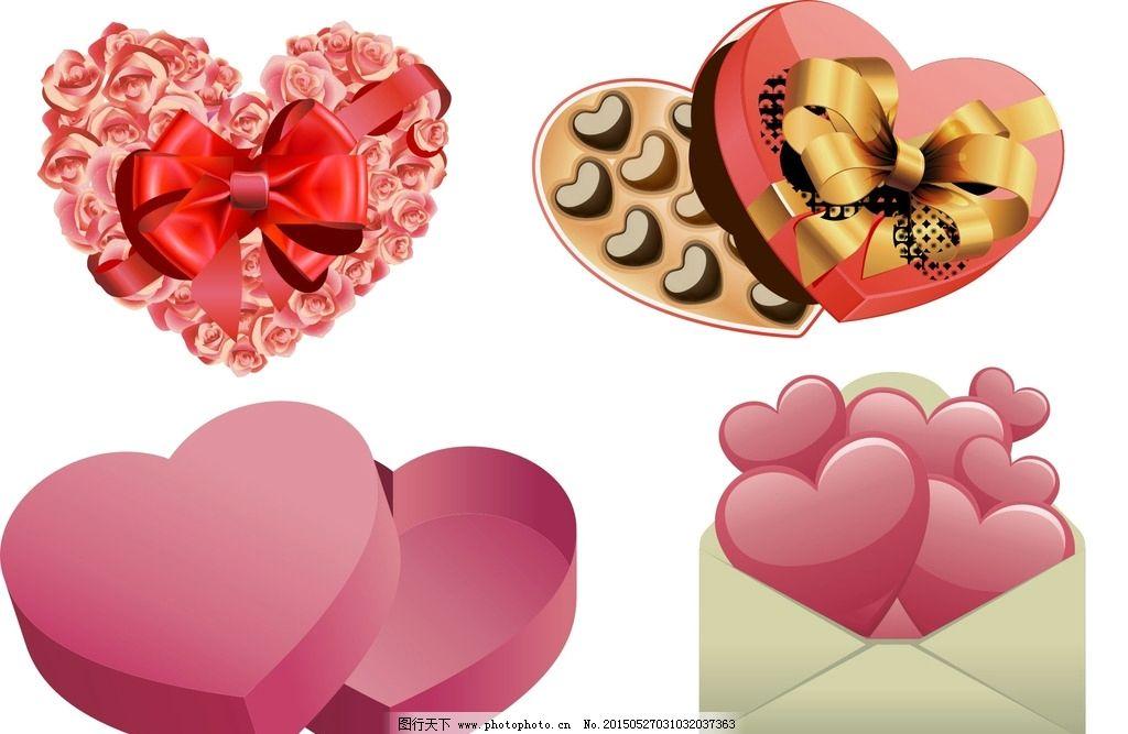 心形心形折纸礼物盒大全图解