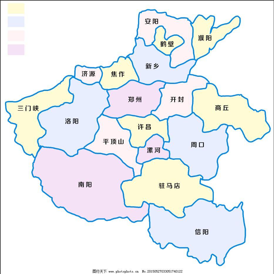 河南地图地图河南简图地区简图