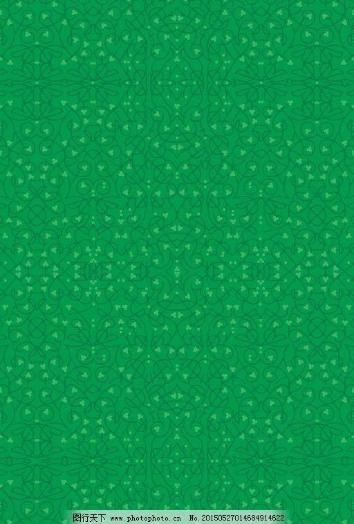 底纹 底纹边框 房地产底纹 花 花纹 花纹背景 经典底纹 绿色 欧式花纹