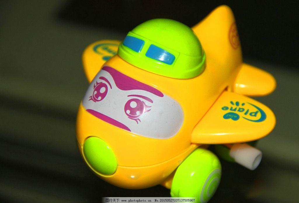 玩具小飞机图片