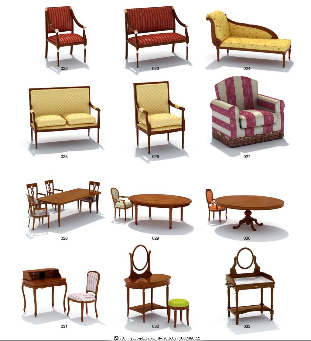 室内设计欧式家具椅子3d模型 椅子单体模型 欧式复古风格家具 欧式