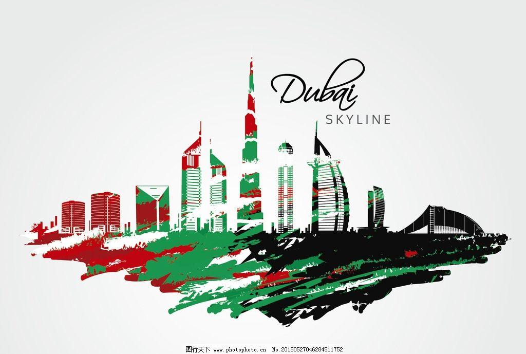 迪拜彩色手绘城市矢量图片
