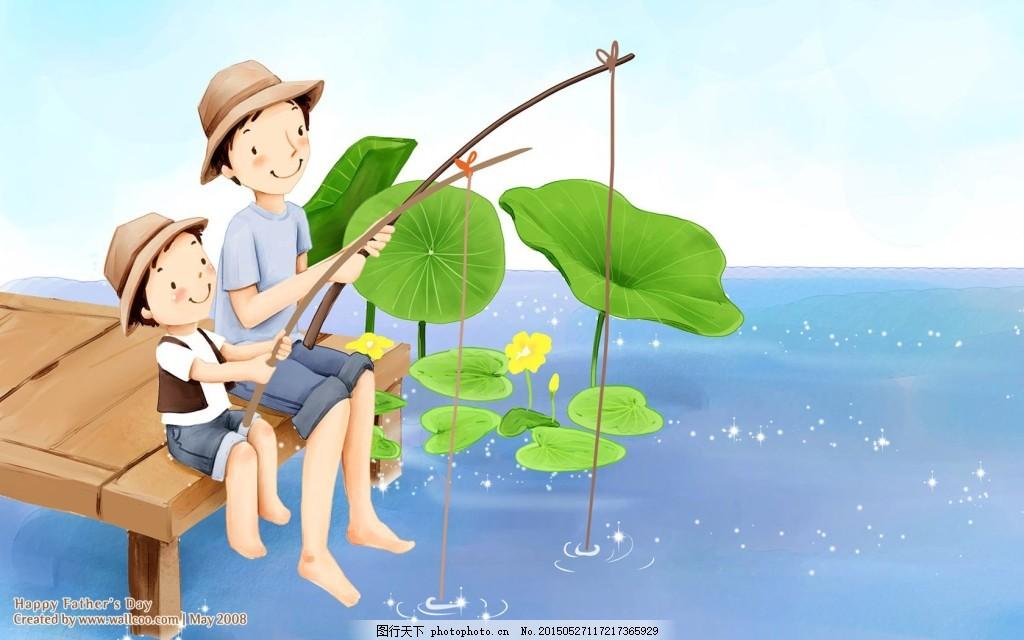 手绘插画钓鱼壁纸